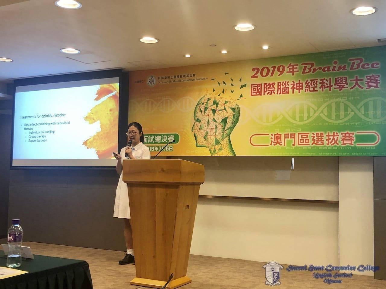 Brain Bee Challenge 2019 (Macau)