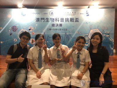 The Macau Biology Challenge