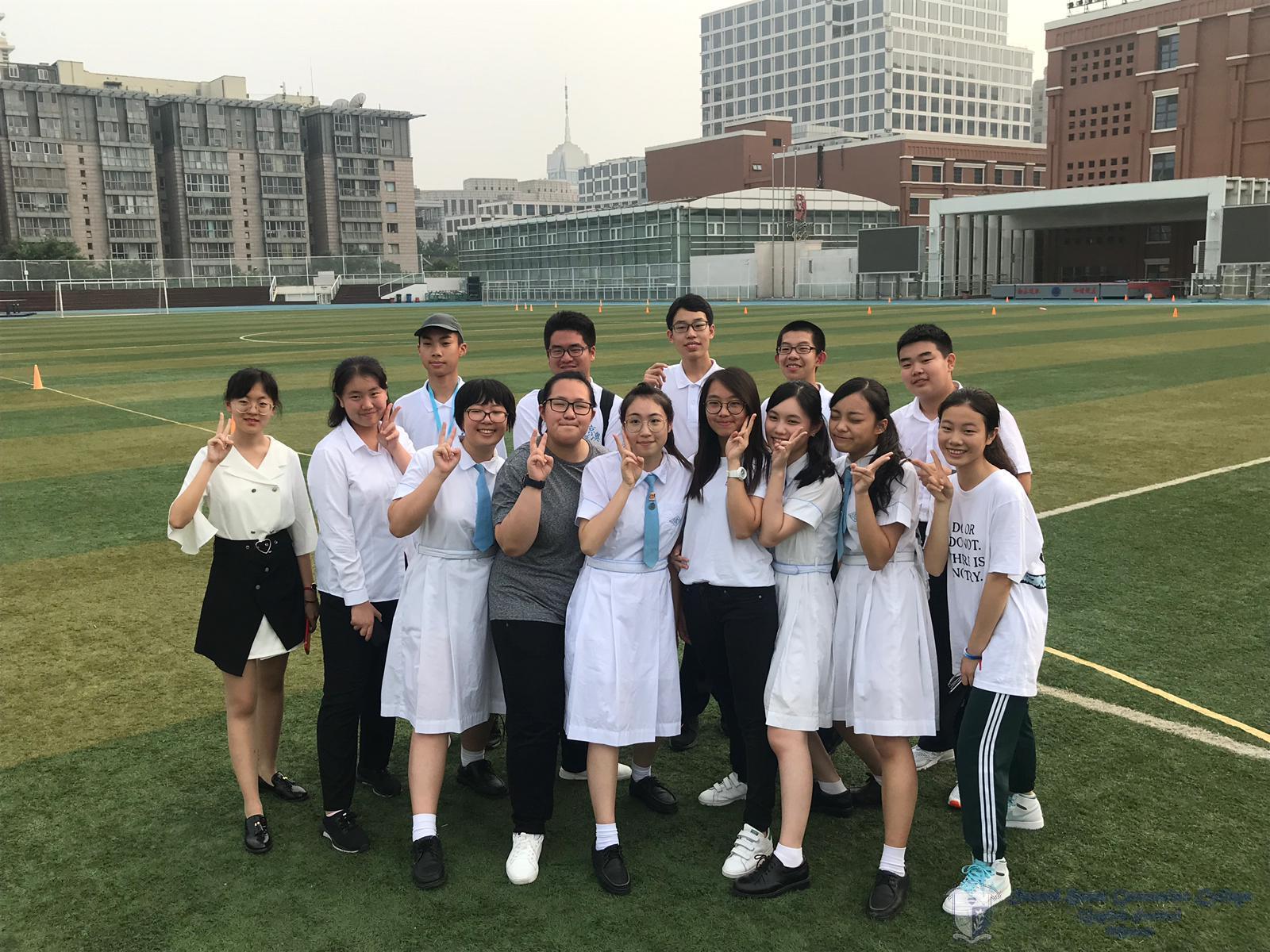 第十一屆京澳中學生科技交流活動