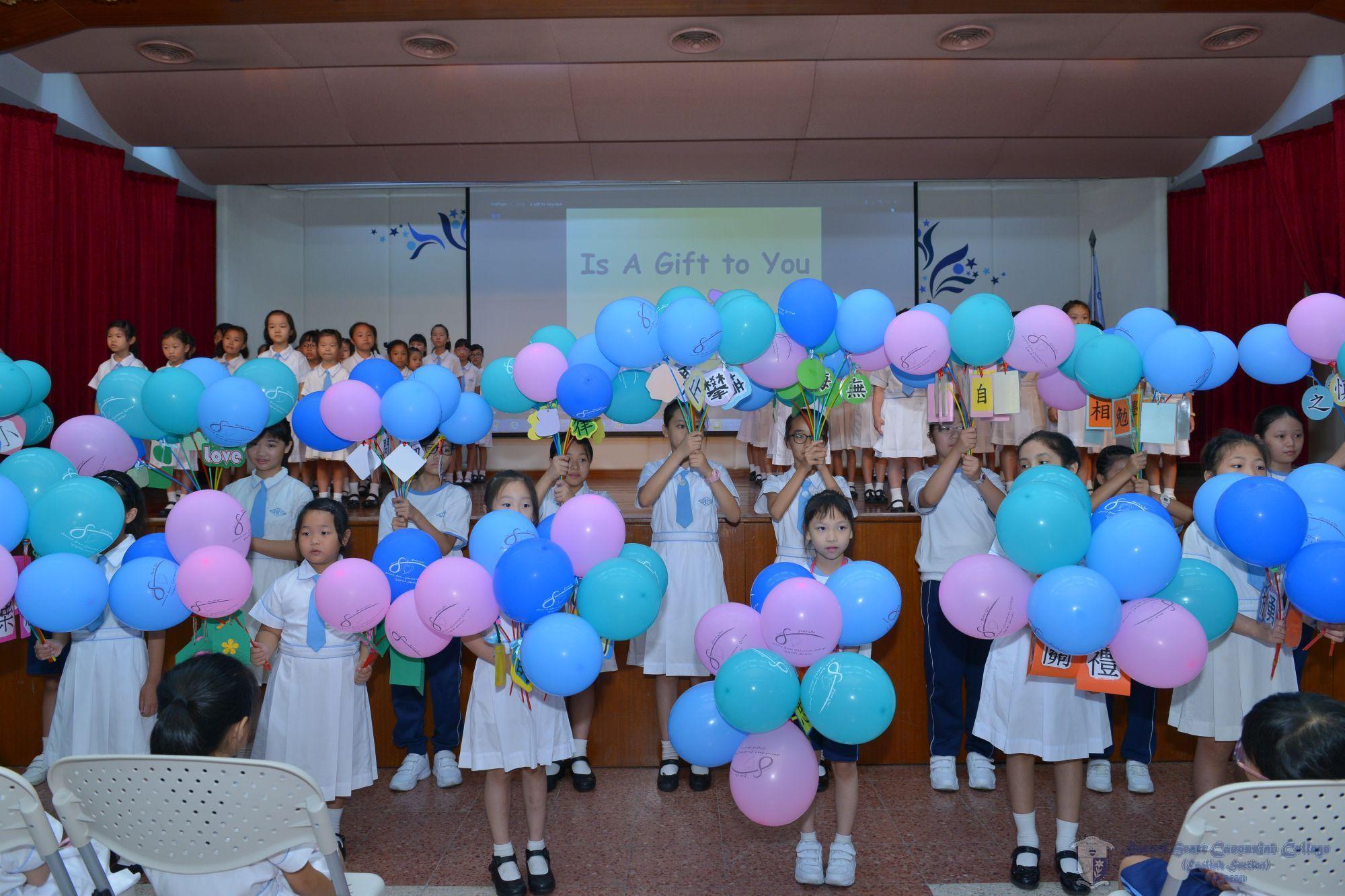 小學開學感恩禮儀暨領袖生代表就職禮