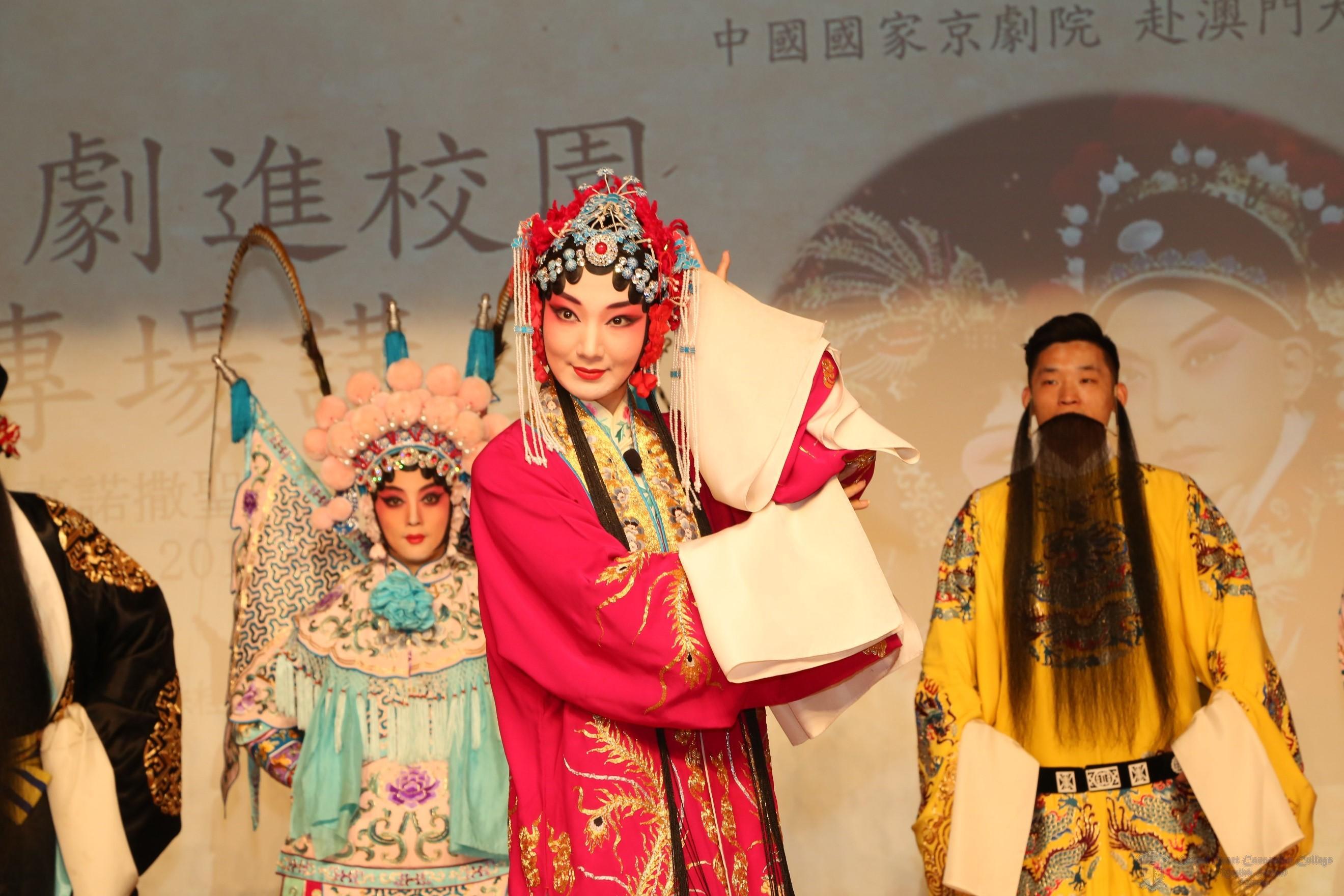 1920 Peking Opera 4