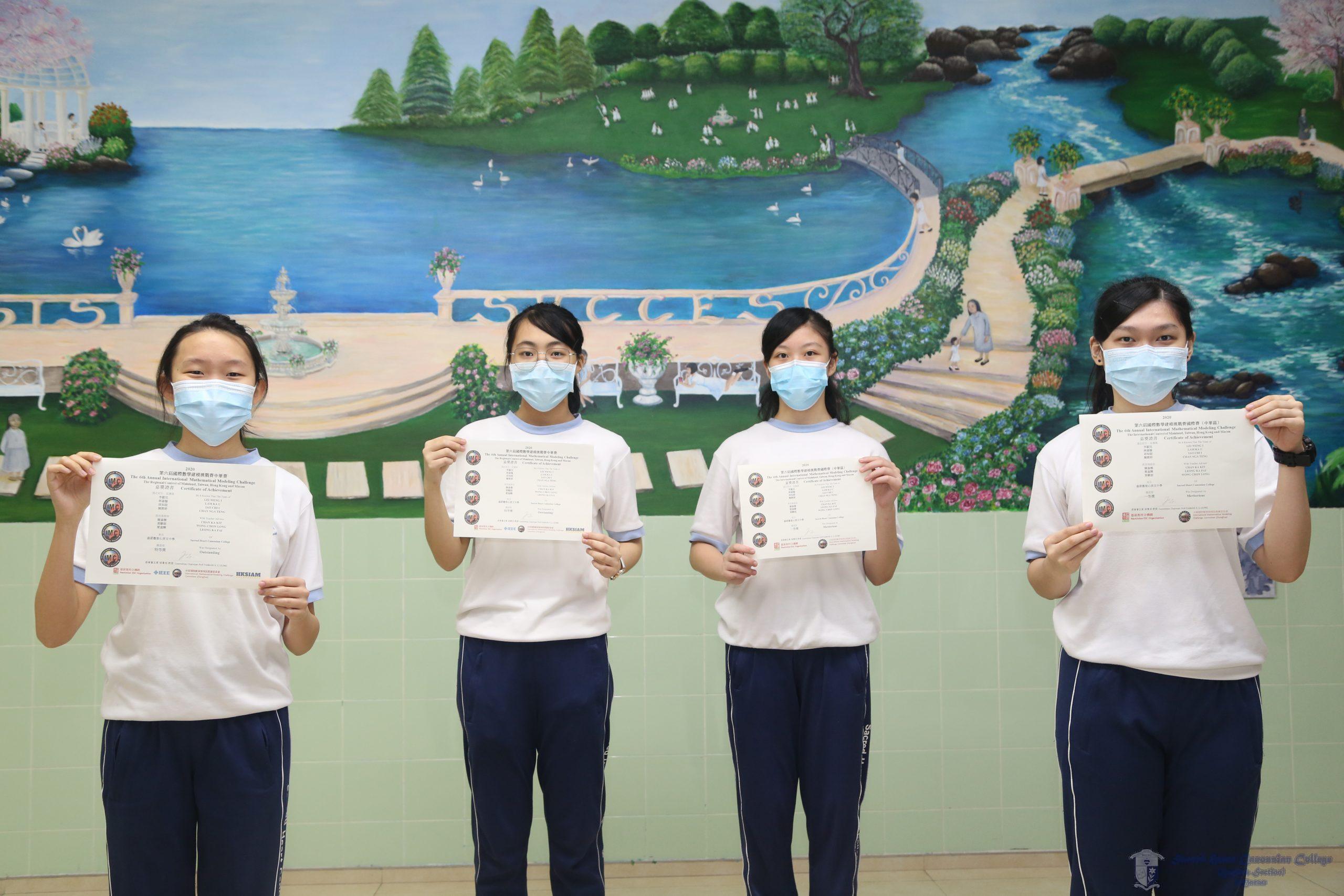 中華賽特等獎隊伍合照 Miffy Lei (Form 5A), Ivana Lam (Form 5A), Ada Iao (Form 5A), Louisa Chan (Form 5A)