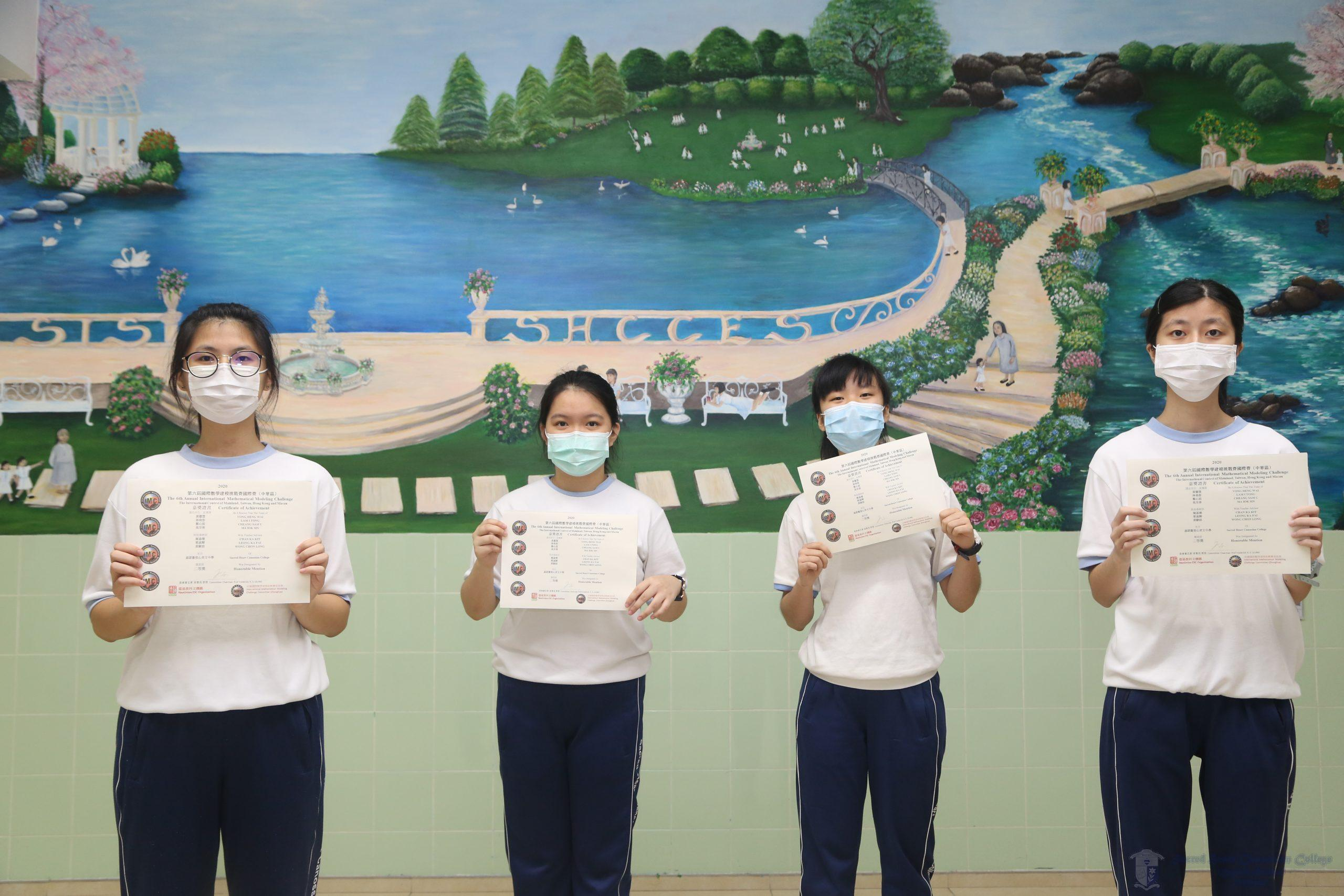 其他獲獎隊伍合照 Ausilia Vong (Form 5A), Sammi Cheang (Form 5A), Debbie Lam (Form 5A), Mildred Ma (Form 5A)