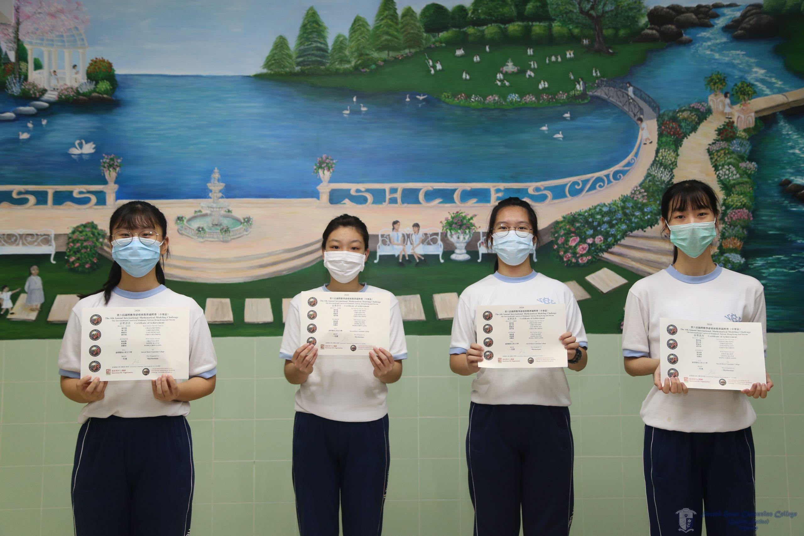 其他獲獎隊伍合照 Crystal Chan (Form 4A), Carol Chen (Form 4A), Diana Lao (Form 4A), Phoebe Chio (Form 4A)