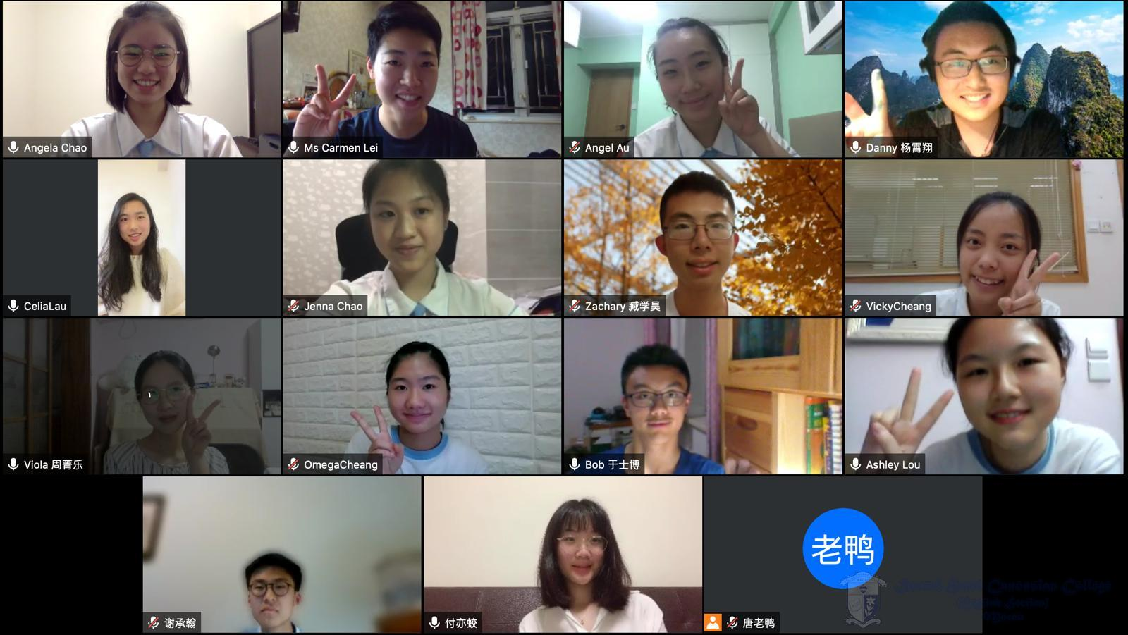 我校八位師生與上海華東師範大學第二附屬中學,在網絡上進行了一場親切而温馨的交流活動