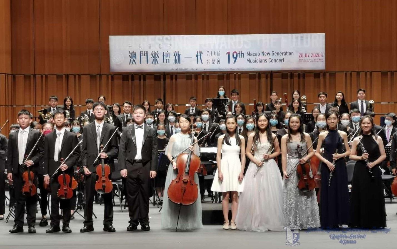 本校三位學生擔綱獨奏「澳門樂壇新一代」音樂會