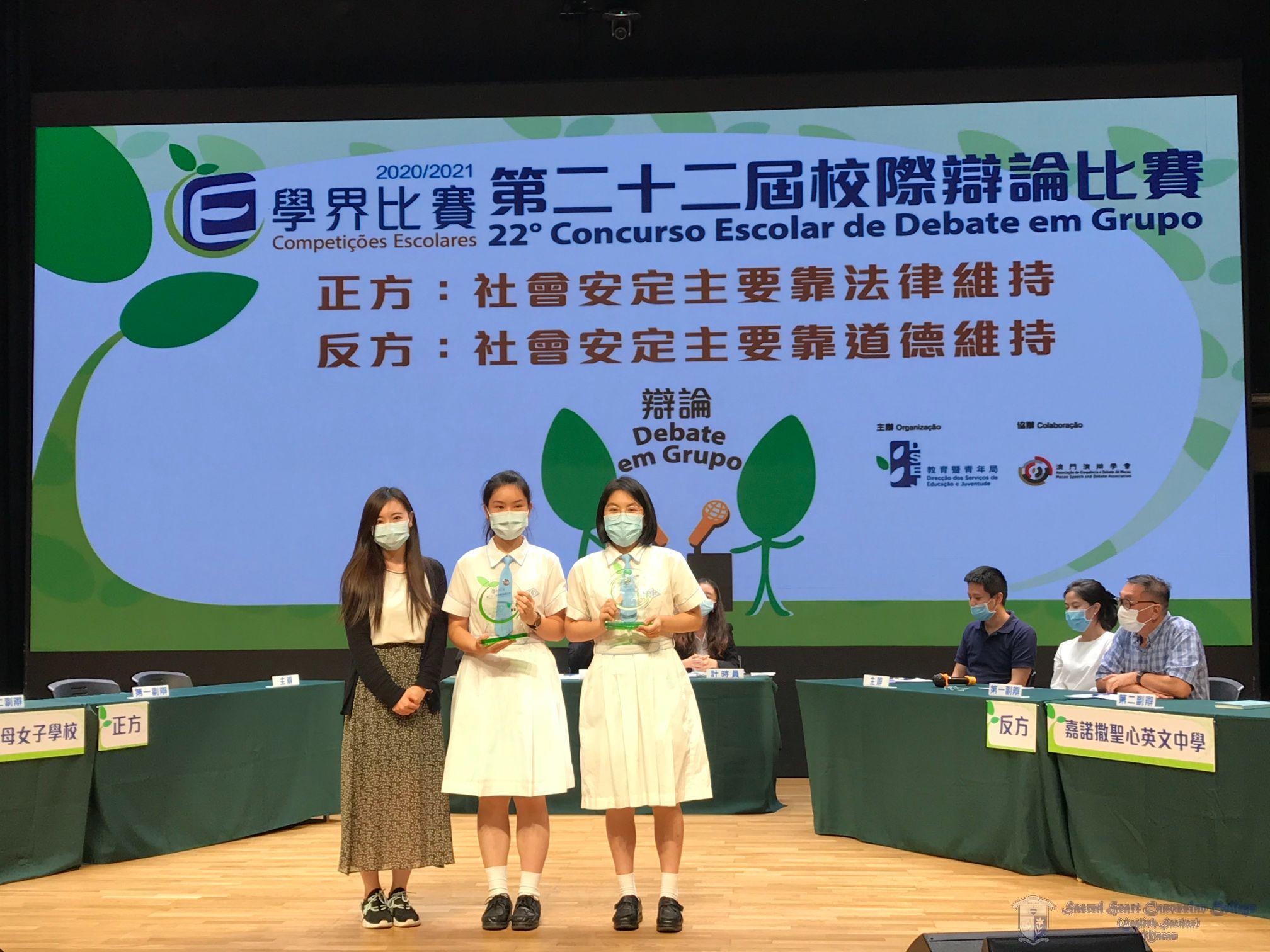 梁雅詩同學(左)取得最佳辯論員,羅詠仙同學(右)取得最佳台下發問