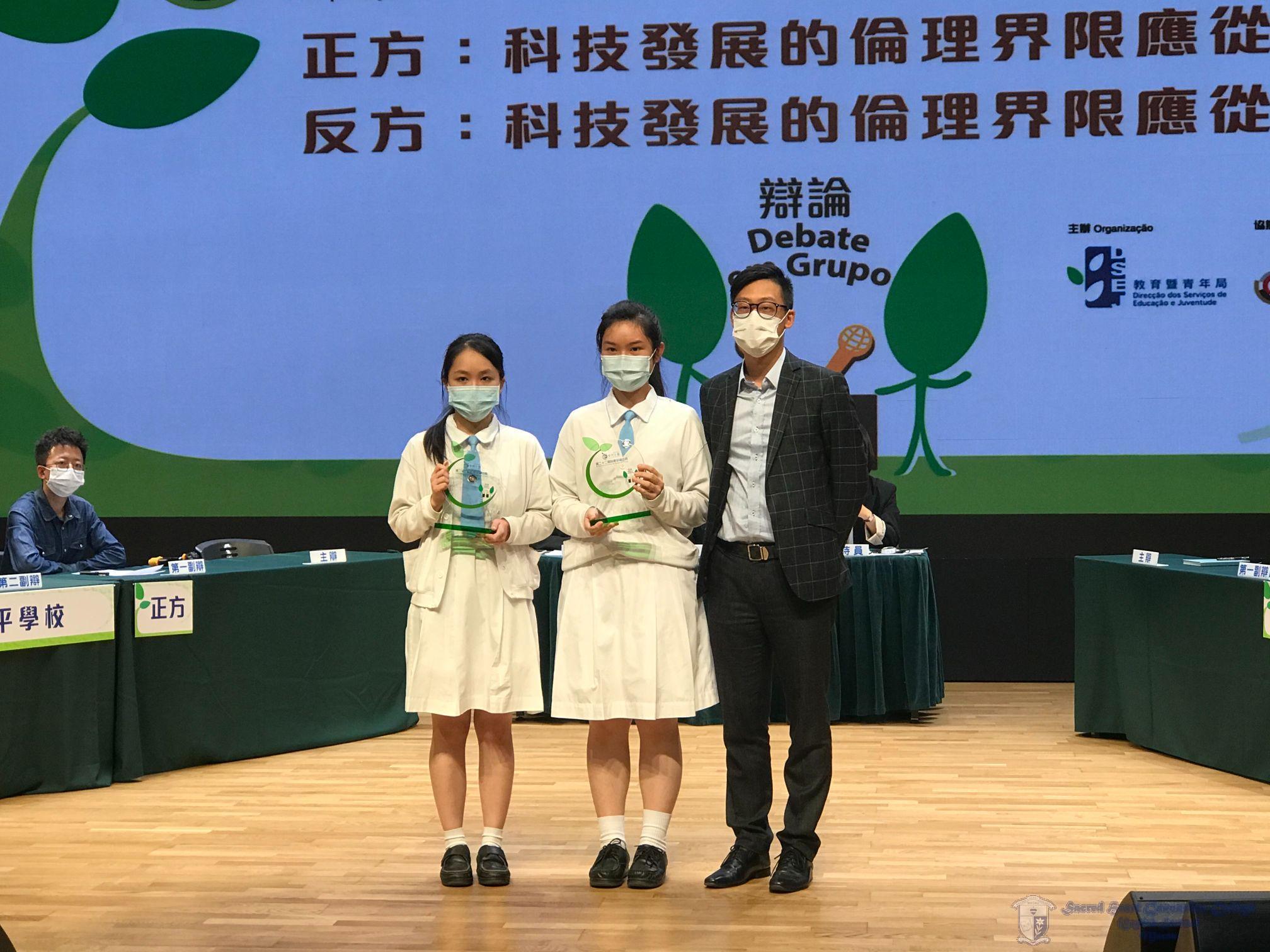 鐘以琳同學(左)取得最佳辯論員,丁彥方同學(右)取得最佳台下發問