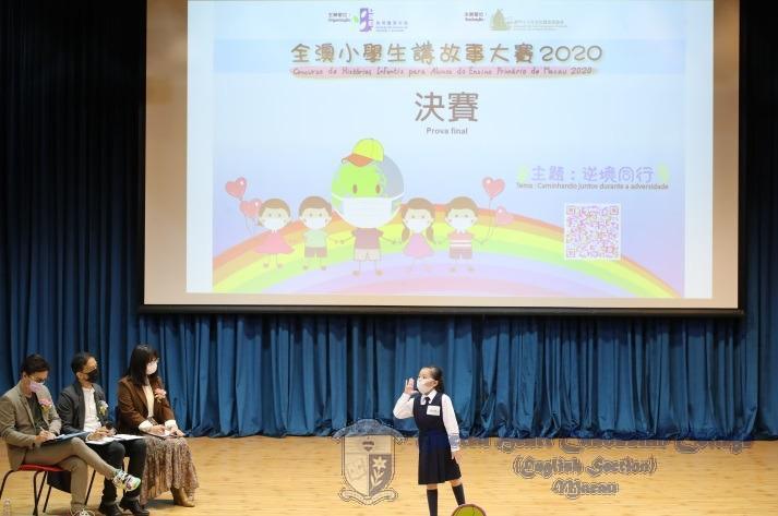 初小個人組大師獎得主P3A Katie Ieong