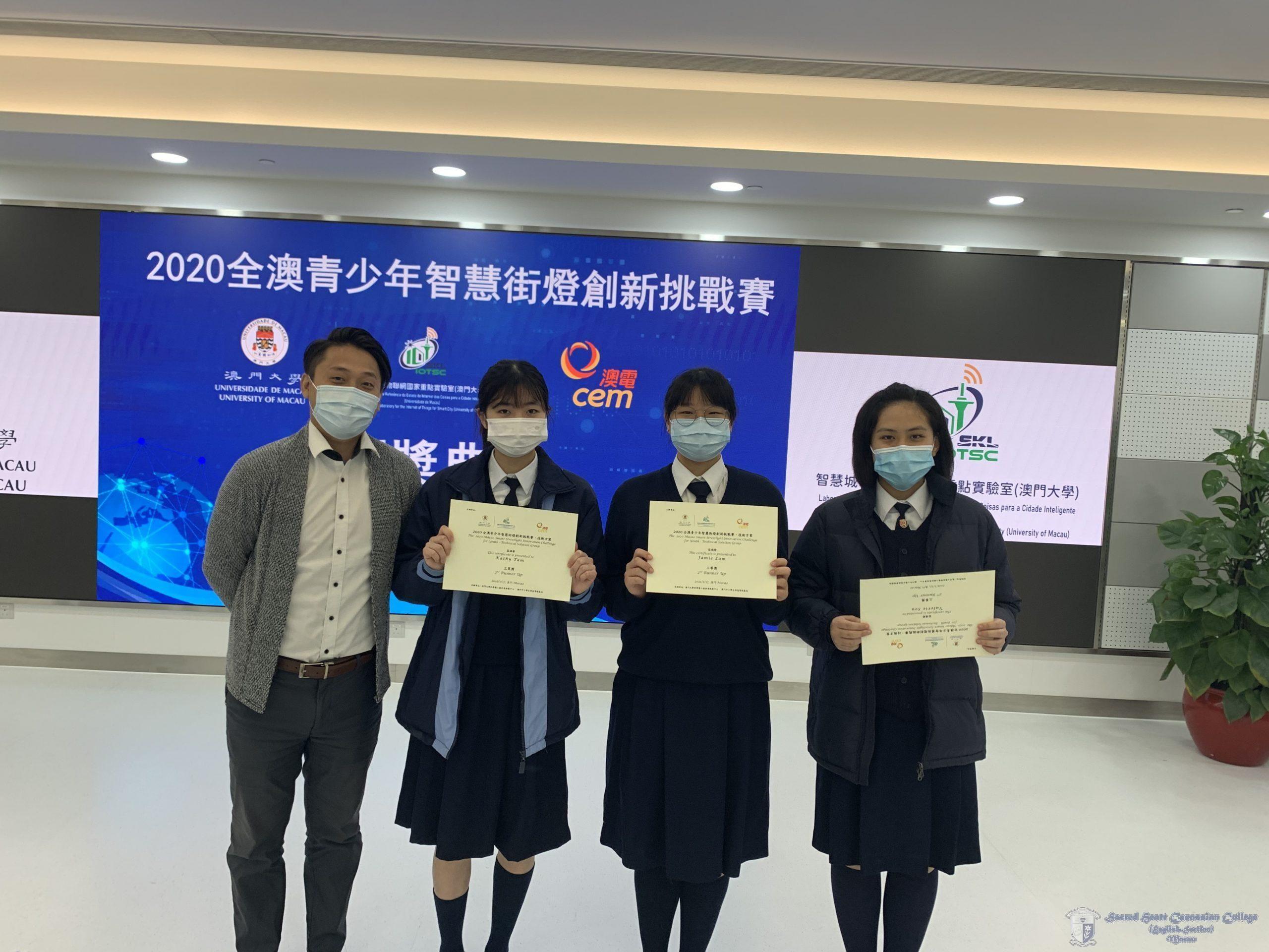 獲獎學生與指導老師合照