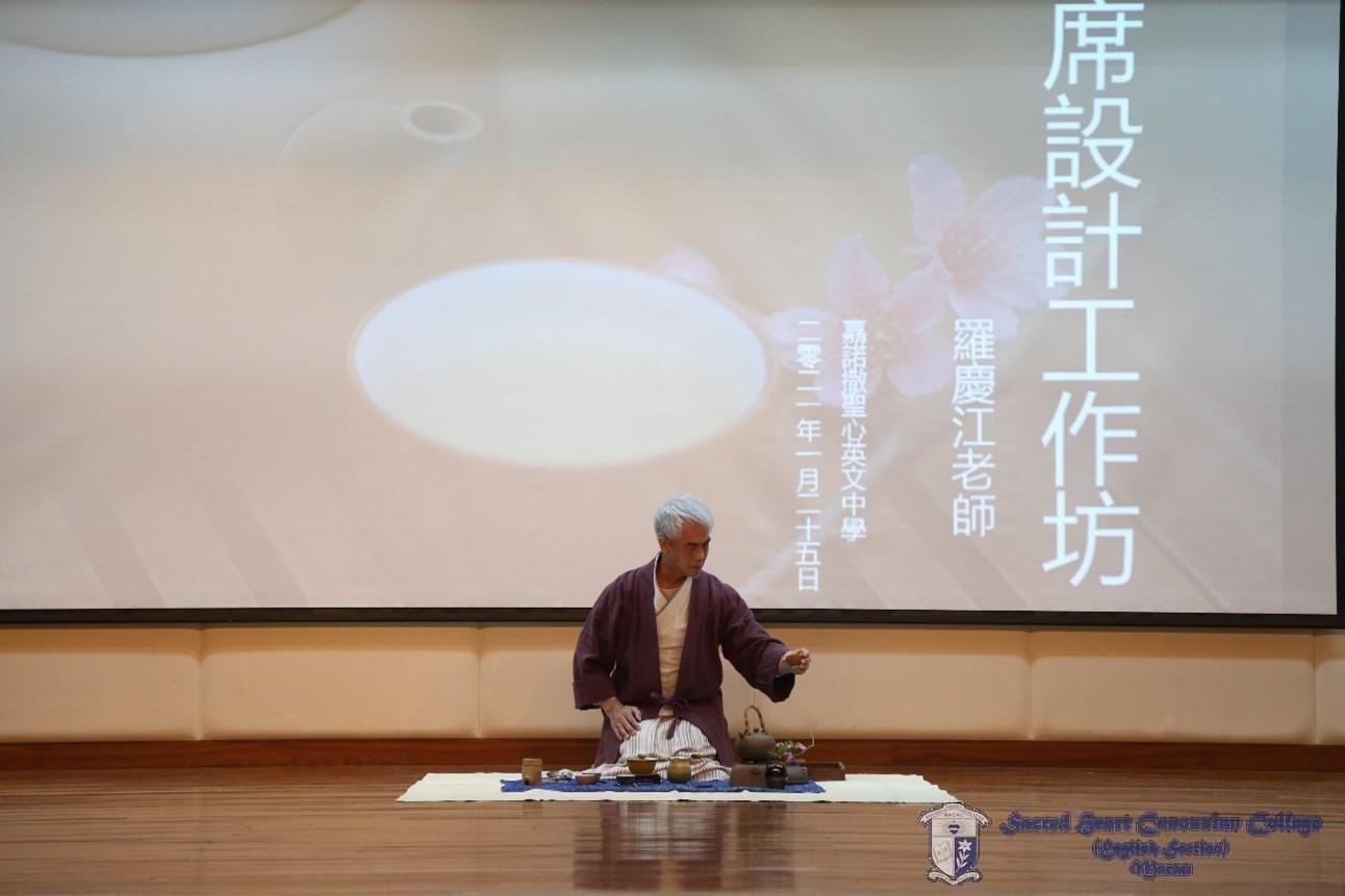 羅慶江老師進行茶席演示