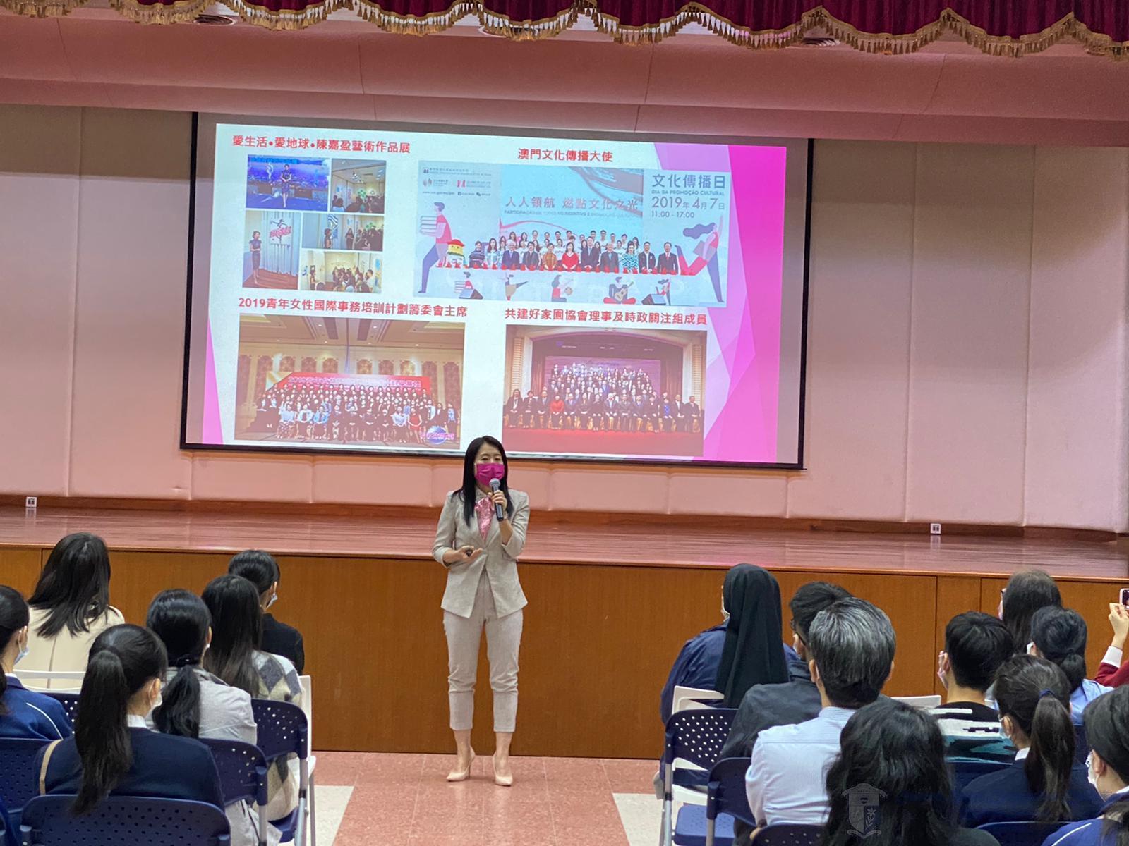 校友陳嘉盈女士向家長分享她的家庭教育經驗