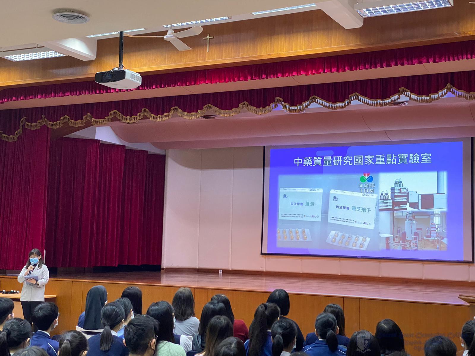 生涯規劃組亦向家長及同學分享了未來社會的發展趨勢