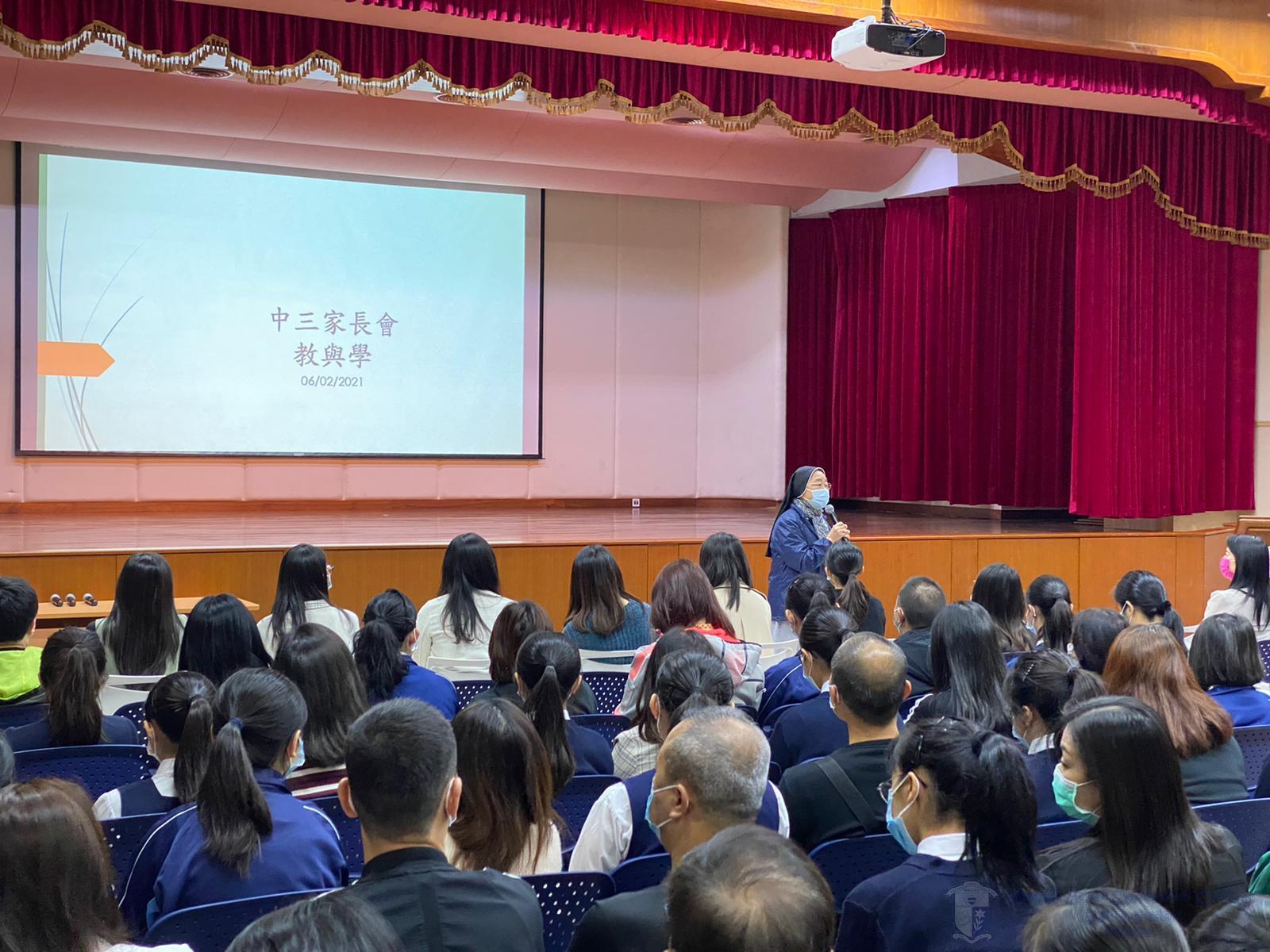 校長余修女勸勉同學要有一顆認真聆聽父母教導的心,多與父母溝通