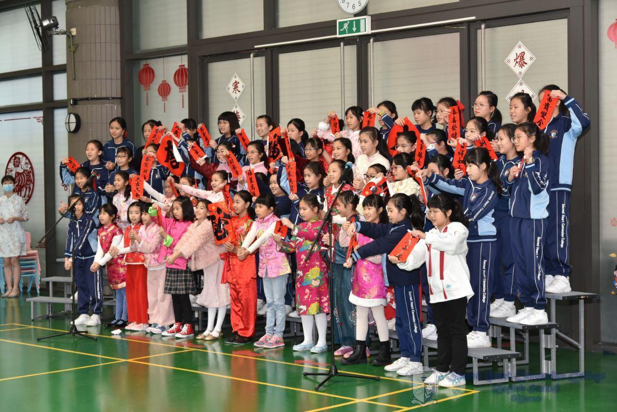 小學歌詠團獻唱-恭喜恭喜