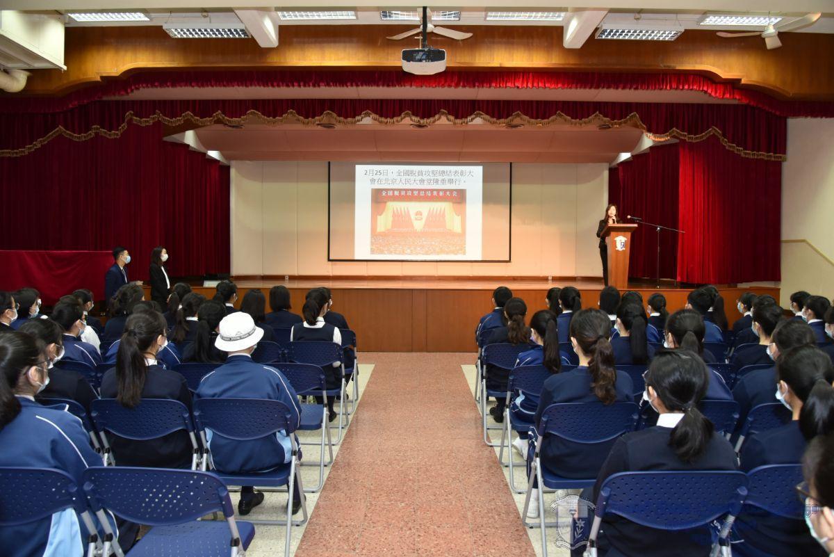 高一高二年級同學參與國家脫貧攻堅戰及澳門對口幫扶從江分享會