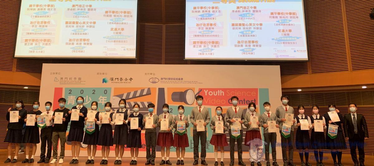 全組獲獎同學合照