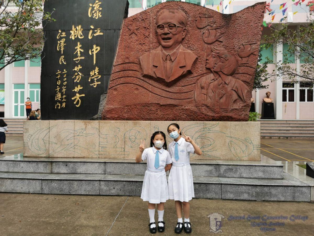 榮獲英語獨誦一等獎:小二丙 李樂澄(Karley Lei) 、小四乙 梁渭嵐(Vivianna Leong)