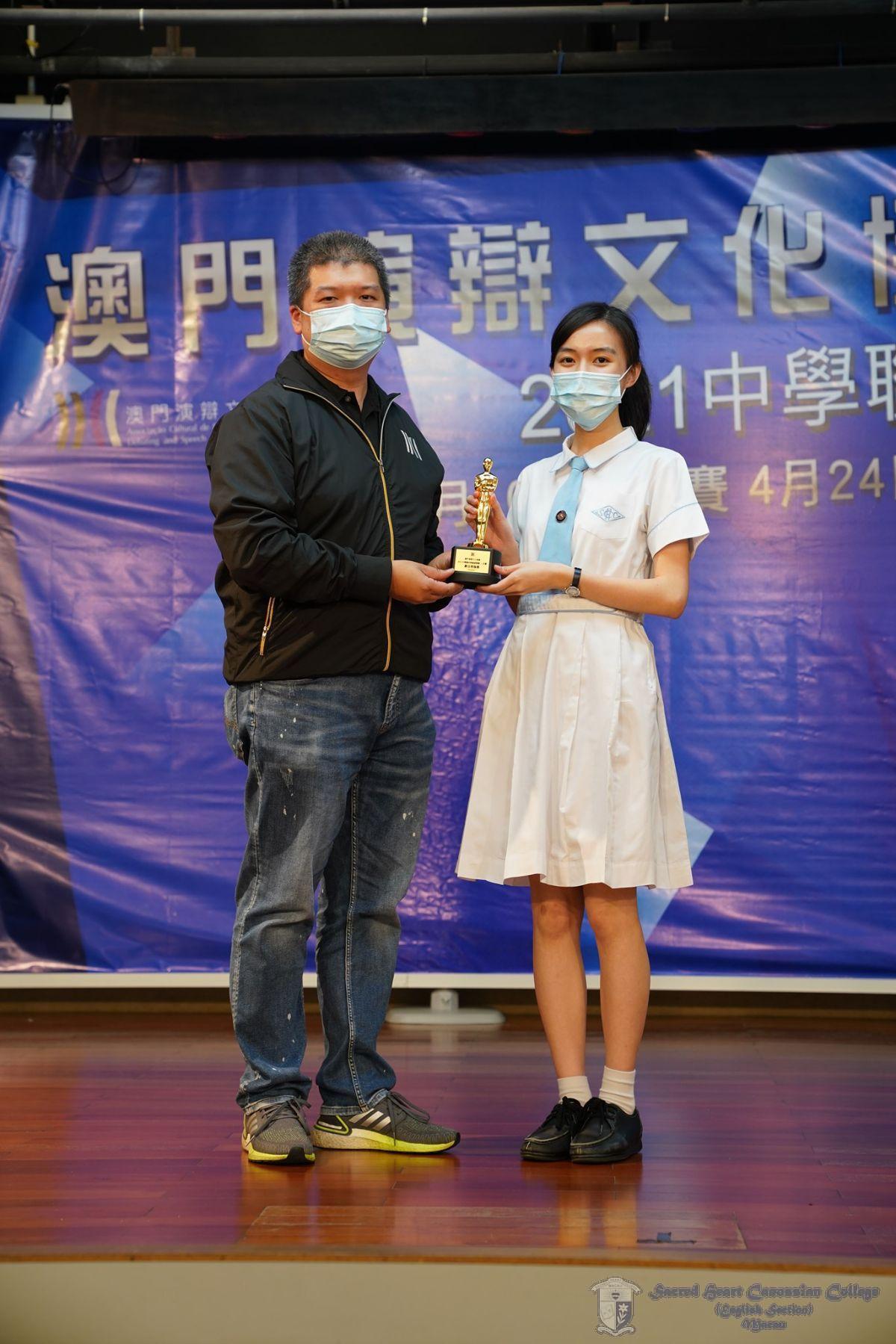 Crystal Cheang獲最辯論員獎