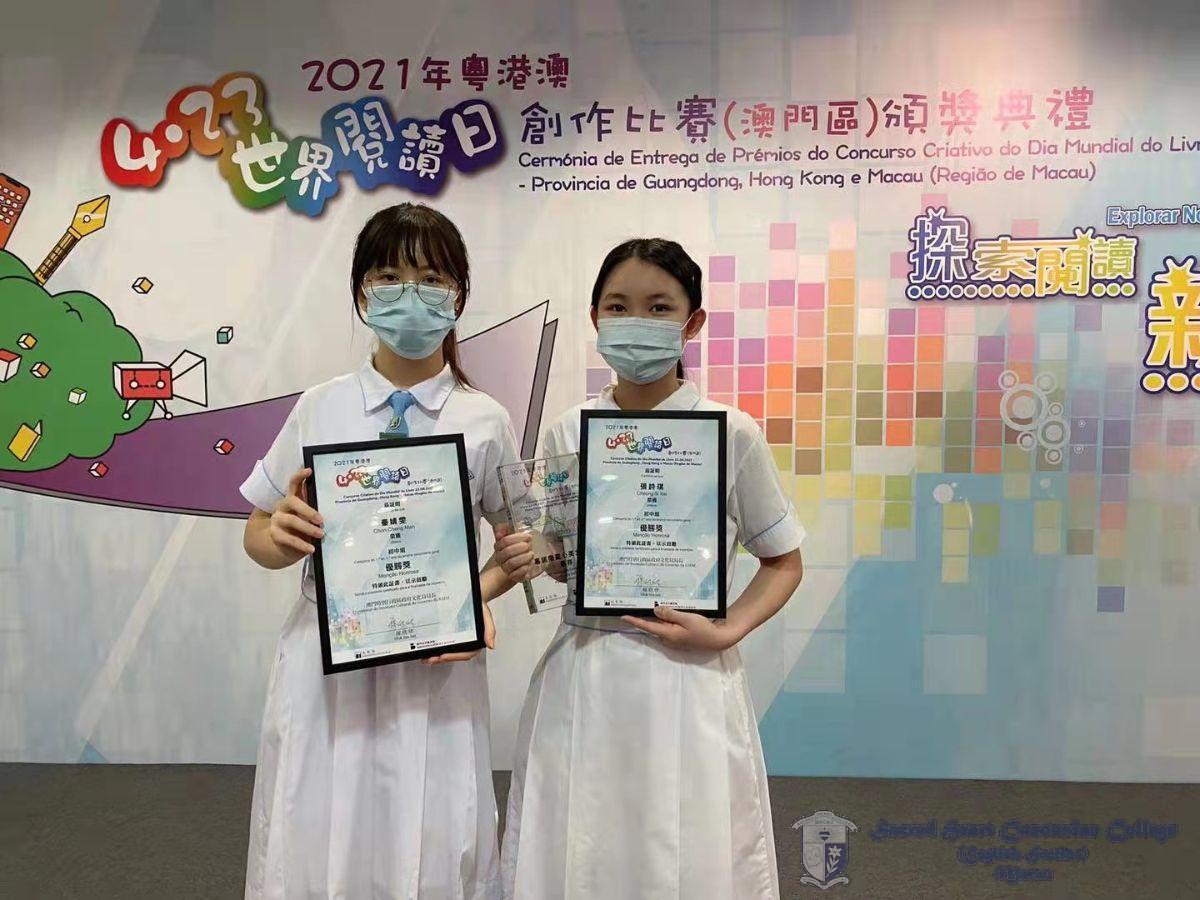 F3C Helen Chon(左)及F3D Candy Cheong(右)
