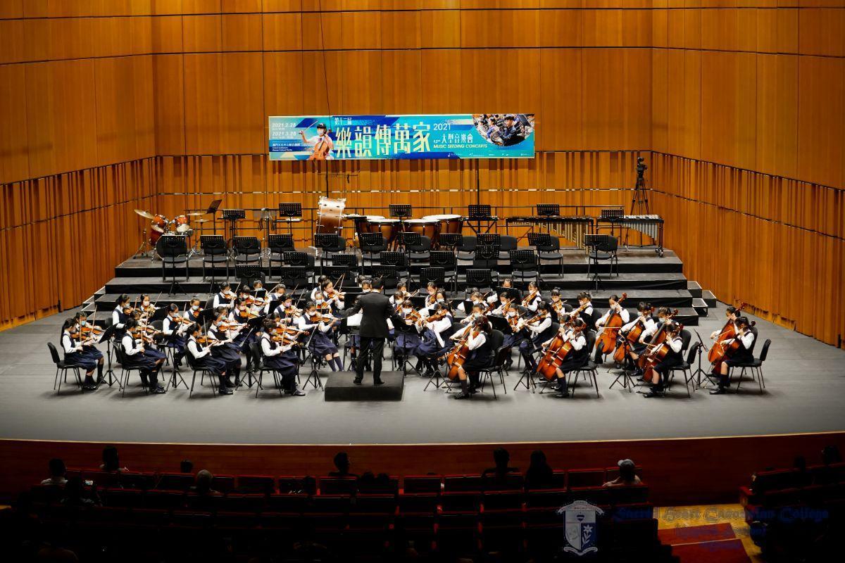 """小學弦樂團演奏《塞維利亞理髪師》序曲 /  Overture from the """"Barber of Seville"""" performed by the Primary Strings Orchestra"""