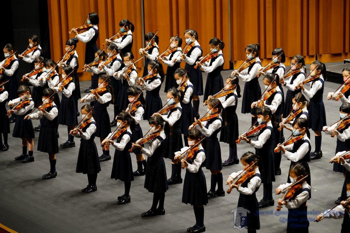 小學小提琴班 / Primary Violin Class