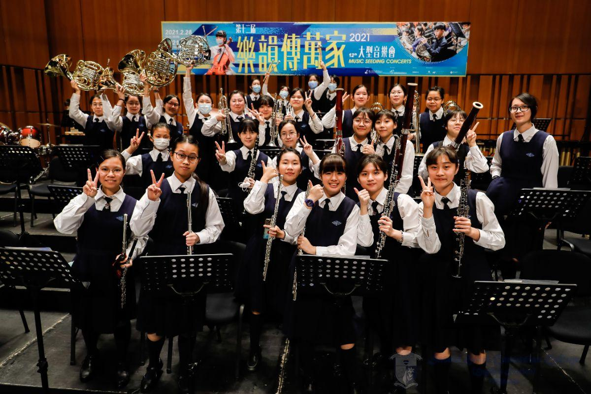 學校管弦樂團管樂聲部 / Winds Section of the School Orchestra