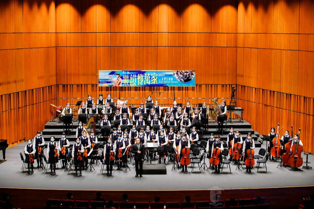 學校管弦樂團 / School Orchestra