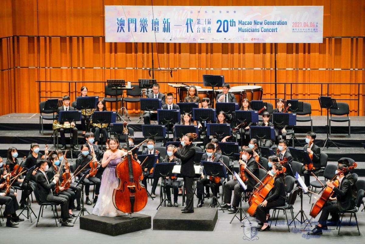 譚曉慈演奏博泰西尼《B小調第二號低音提琴協奏曲》第一樂章