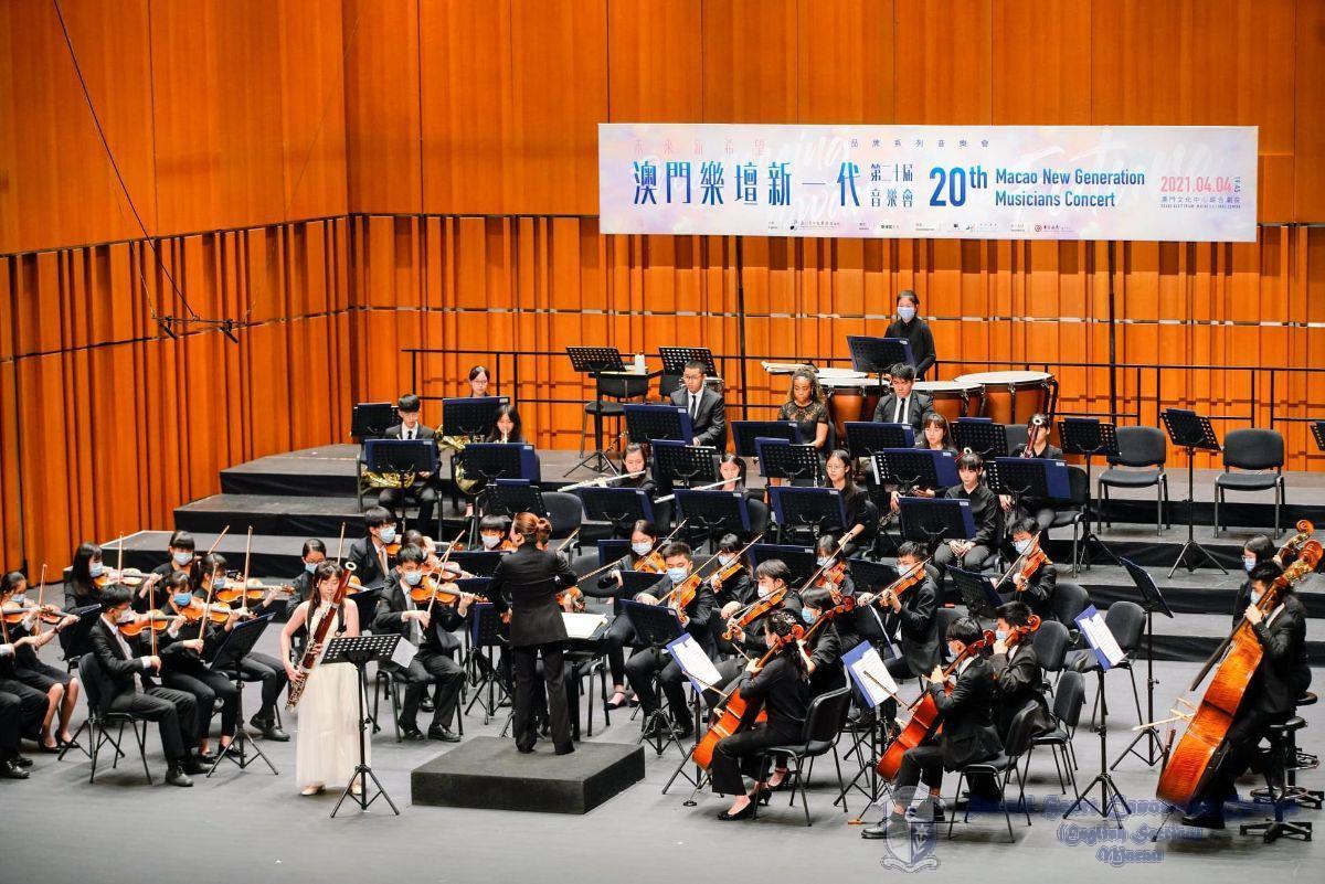 李詩婷演奏韋伯《F大調巴松管協奏曲,作品75》第一樂章