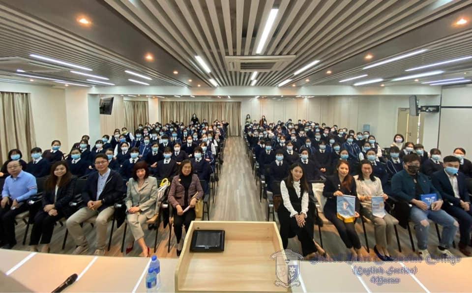 松山扶輪社嘉賓與中四級學生合影