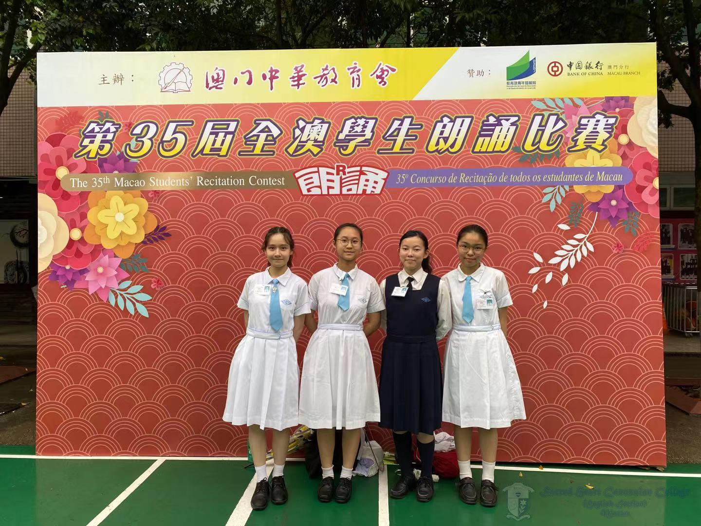 F3A Ellen Lou(左三),F6A Vanessa Ng(左一)