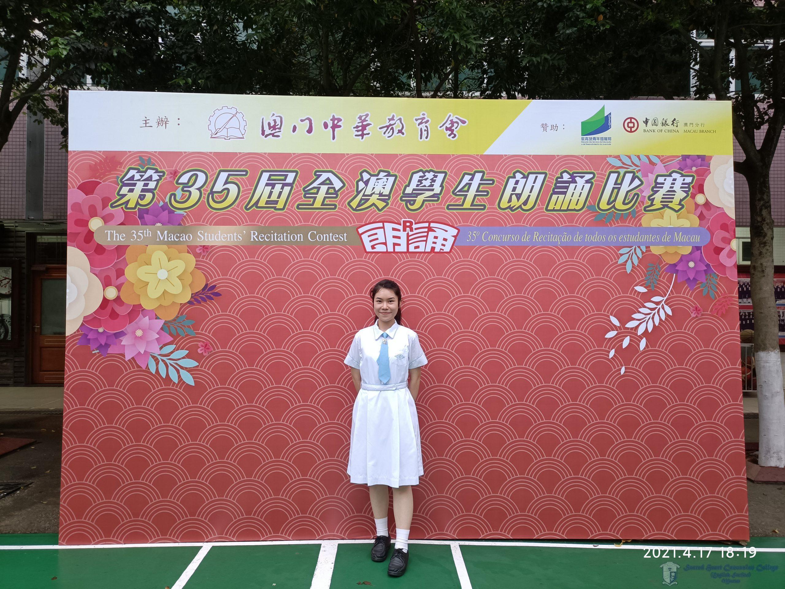 F6B Emily Leong