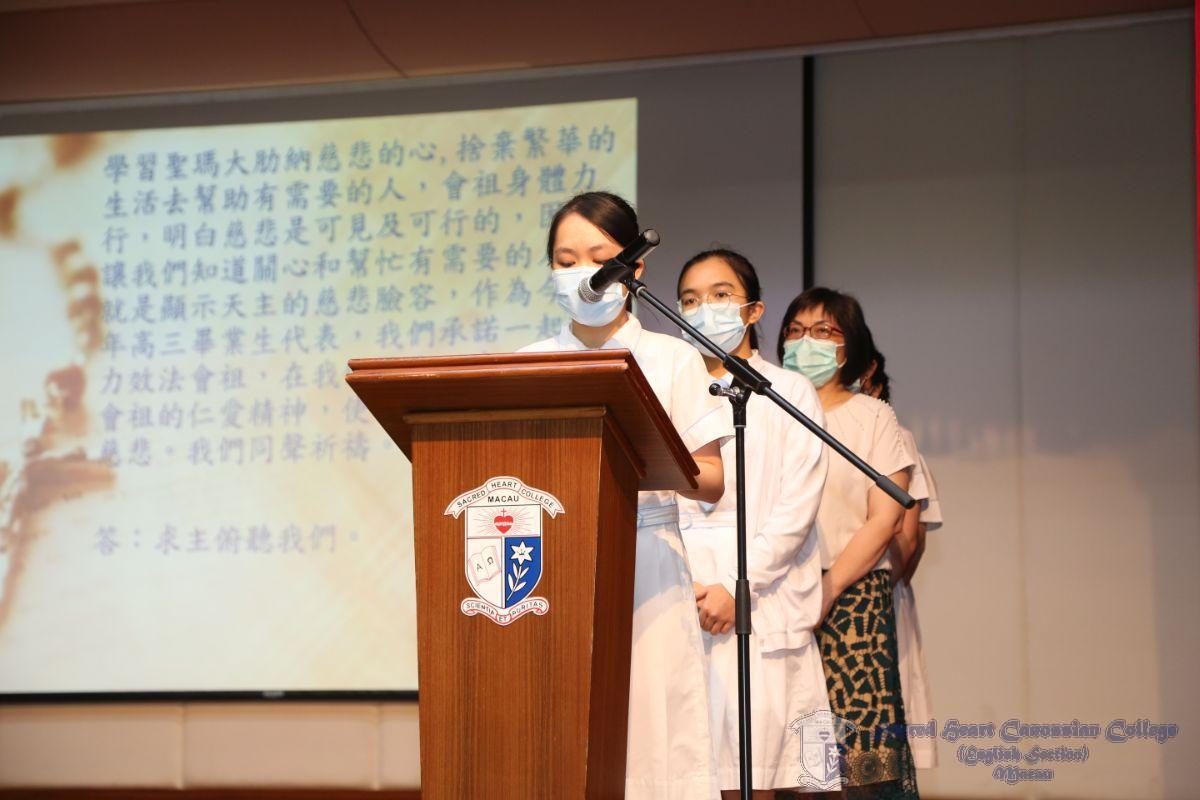信友禱文--畢業班代表承諾傳承會祖的仁愛精神