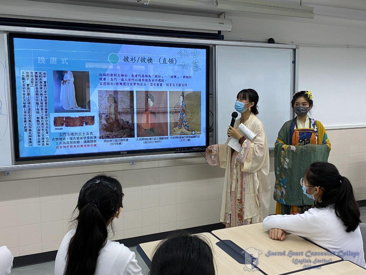 「漢服文化賞析工作坊」導師講解漢服的結構特點