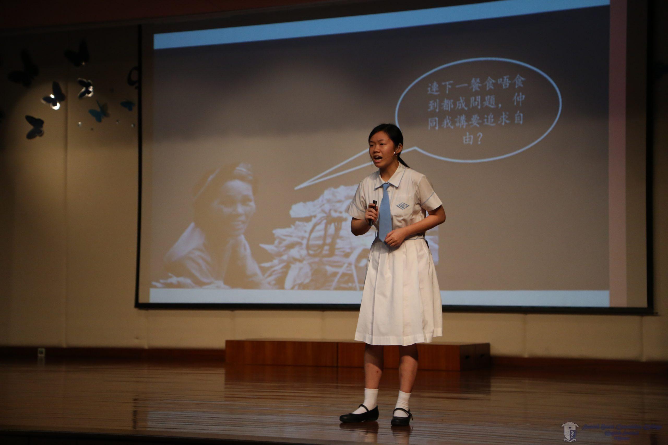 參賽者正在演講主題「這是最好的年代」1
