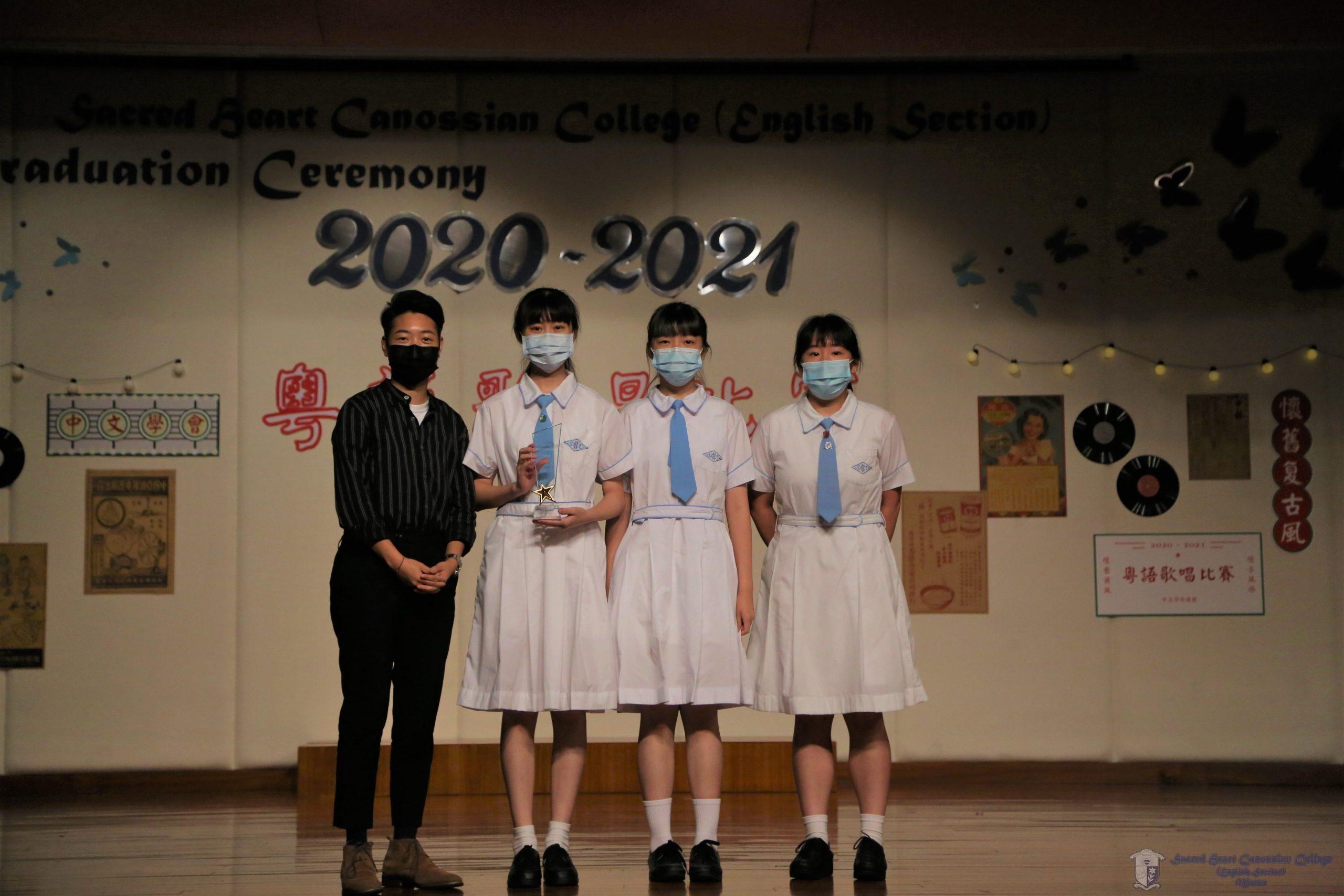 三位填詞比賽的得獎者與Ms Carmen Lei合照留念