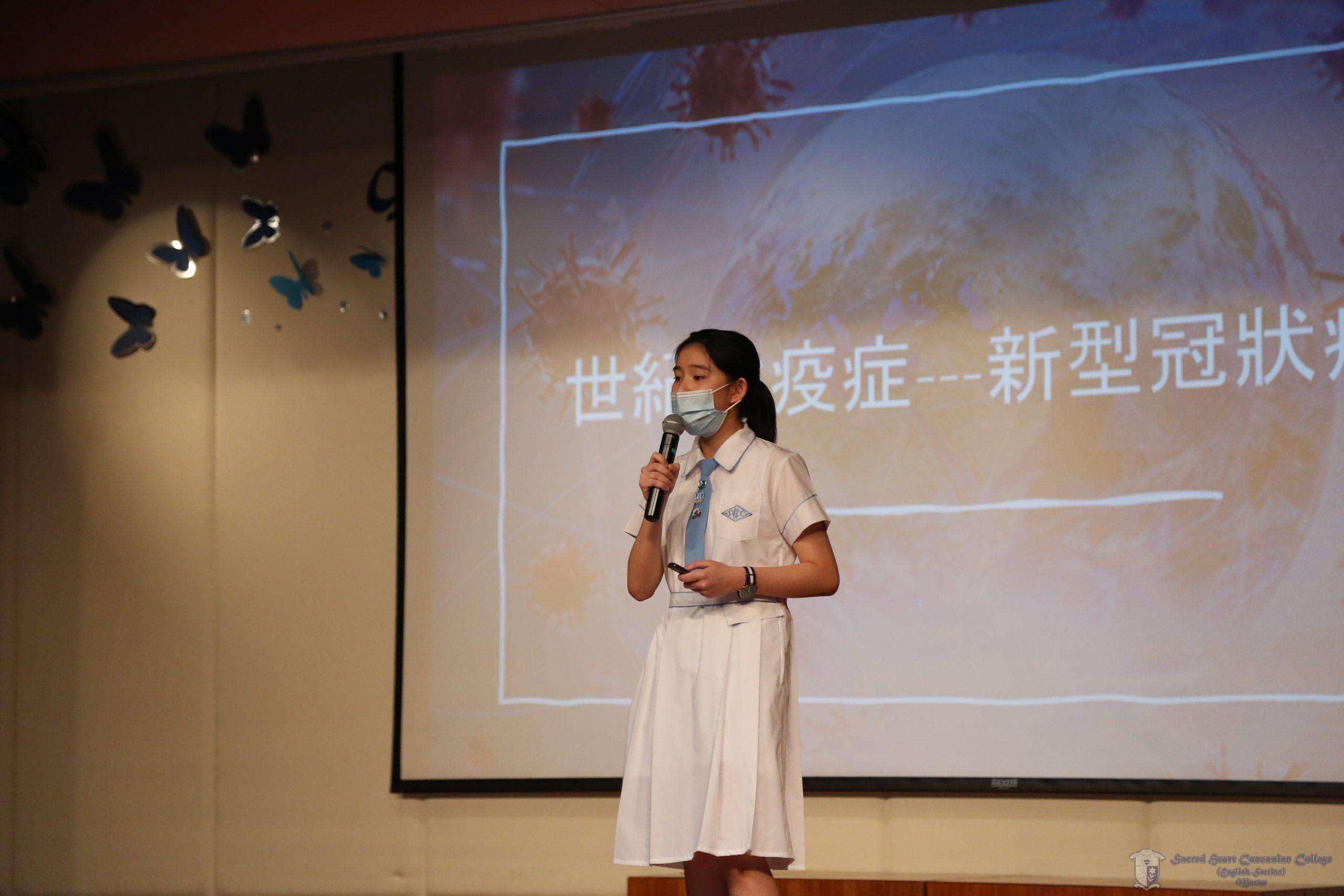 參賽者正在演講主題「一個令我感動的畫面」