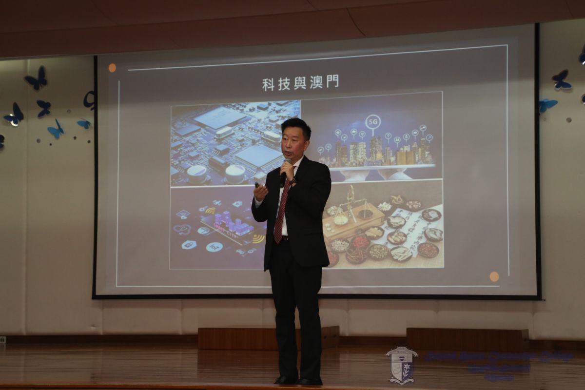 謝永強廳長分享澳門科技產業的發展