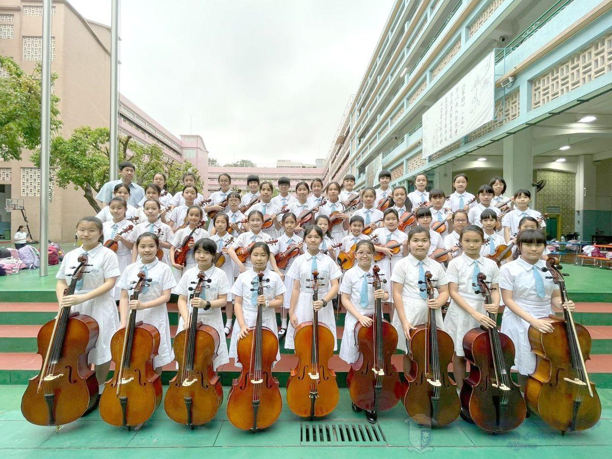 Primary Strings Orchestra
