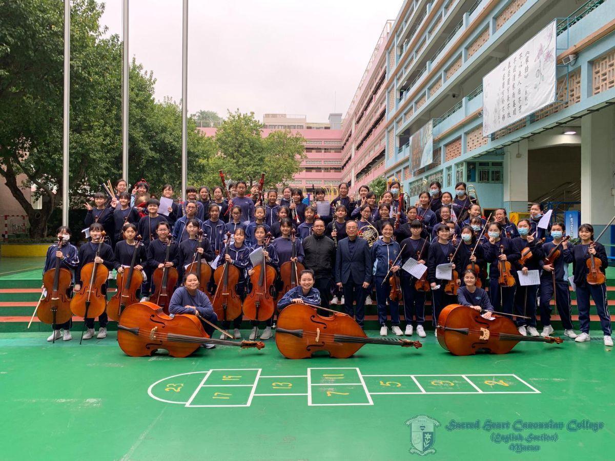 Secondary School Orchestra