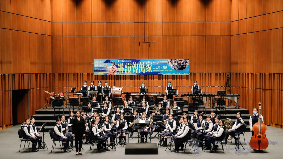 Secondary Wind Band