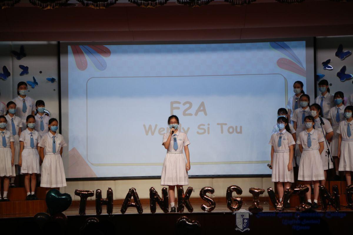 初中同學代表向班主任及科任老師致謝