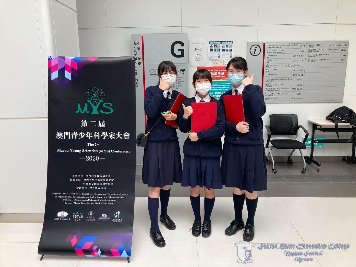 國際青少年社會科學家大會銀獎得獎者 (左起)吳心怡、何墡銦、歐泳兒同學