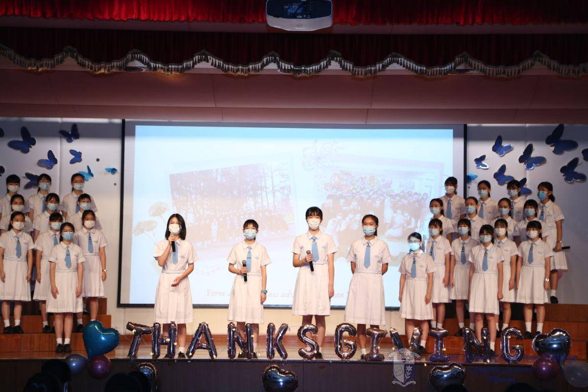 高中同學表演及向老師致謝