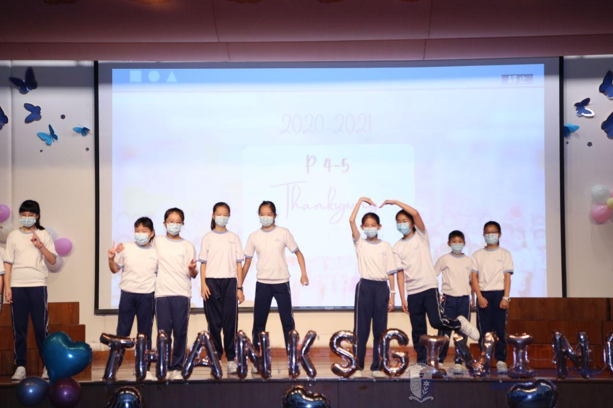 高小同學表演
