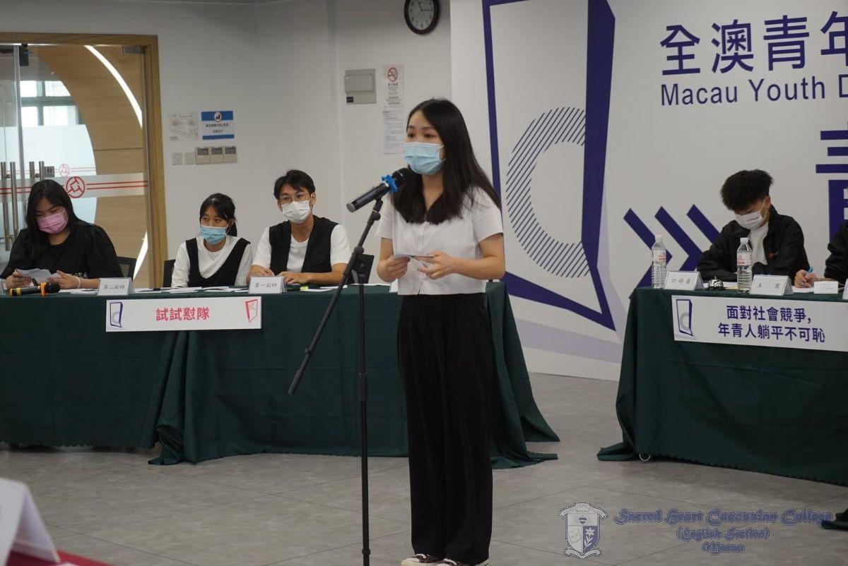 Elaine Chong在「全澳青年辯論公開賽2021少青組」取得初賽最佳辯論員奬