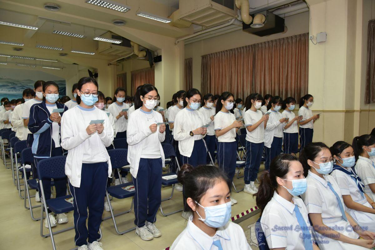 中六級同學進行宣誓